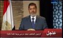 Gelukkig: Morsi heeft gewonnen