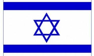 Proud Friend of Israel - uhuru1701