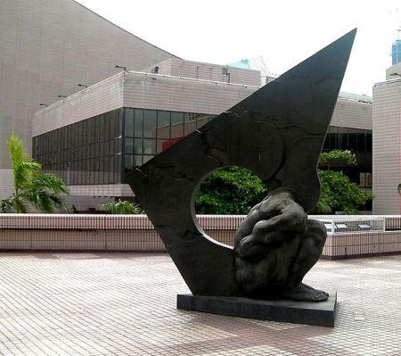 cc Wikimedia Commons foto John Mill - Liu Youquan Conceal