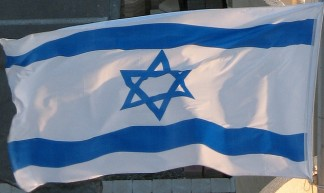 Israeli flag @ Blue Bay Hotel_0511 - James Emery