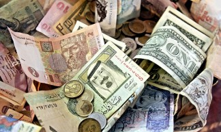 Exchange Money Conversion to Foreign Currency - epSos .de