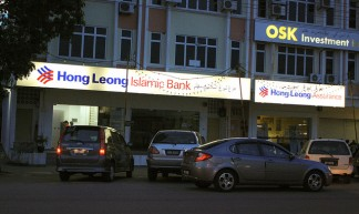 Hong Leong Islamic Bank - Albert Freeman