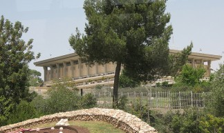 Knesset (from floral clock)_1348 - James Emery