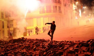 Taksim - newsonline