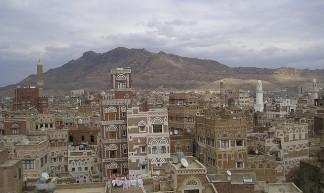 Jemen - Radio Nederland Wereldomroep