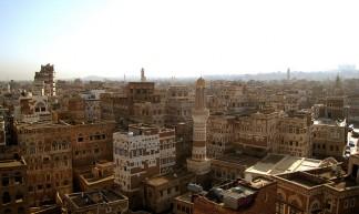 Sana'a Medina Yemen - Daywatch - drsno