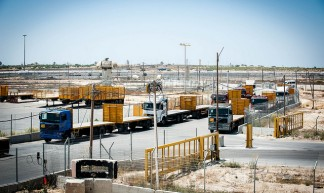 The Kerem Shalom crossing between Gaza and Southern Israel. - The Israel Project
