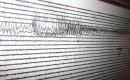 Nalatigheid bij informatievoorziening aardbevingen Groningen?