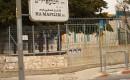 Leraaraffaire legt benauwde situatie Israëlisch onderwijs bloot