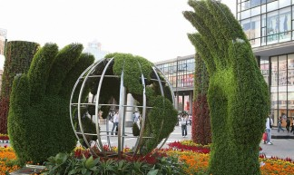 Garden sculpture, Tianyi Square, Ningbo, China - University of Nottingham