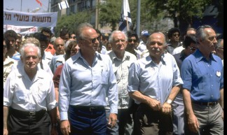 May Day in Tel Aviv - Government Press Office