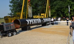 Gas pipeline - World Bank Photo Collection
