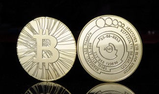 Bitcoin, bitcoin coin, physical bitcoin, bitcoin photo - Antana