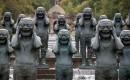 Kunst op Zondag | China�