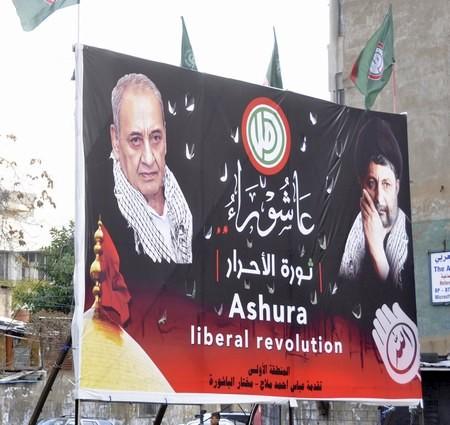 De liberale revolutie volgens Nabih Berri