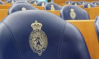 Tweede Kamer - NiederlandeNet