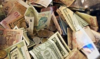 Forex Money for Exchange in Currency Bank - epSos .de