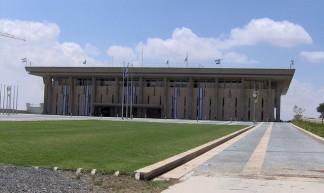 Knesset building - fscc102599