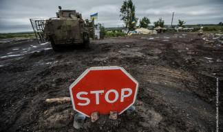 Ukraine army cuts off main road to Sloviansk - Sasha Maksymenko