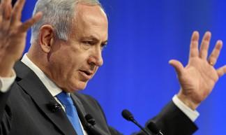 Israel's Economic and Political Outlook: Benjamin Netanyahu - World Economic Forum