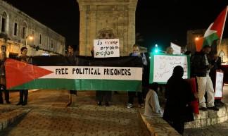 free all political prisoners - Yossi Gurvitz
