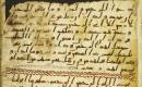 Oudste koranmanuscript