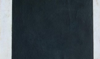 Kazimir Severinovich Malevich - Black Square [c.1930] - Gandalf's Gallery