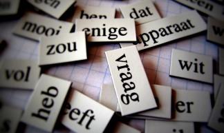 Variatie - Tekst - Sandra Fauconnier