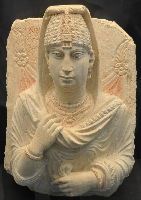 Grafsteen van Aqma