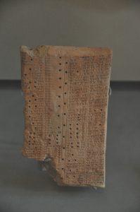 Soemerisch-Akkadisch woordenboek uit de Bibliotheek van Ashurbanipal.