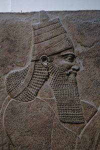 Tiglath-Pileser III British Museum