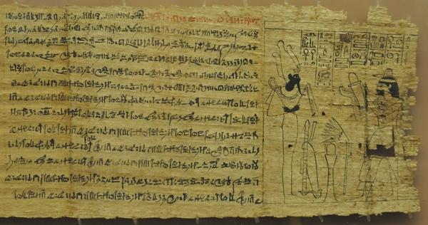 Scène uit een Dodenboek
