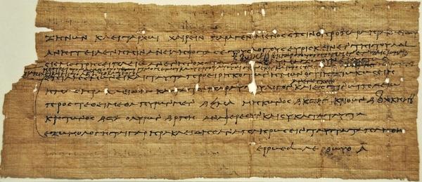 Brief uit het Zenon-archief