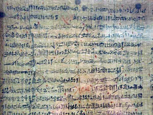 De Leidse Amun-papyrus