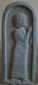 Aramese grafstèle uit Neirab of Tell Afis in Syrië (zevende eeuw v. Chr.). Louvre, Parijs