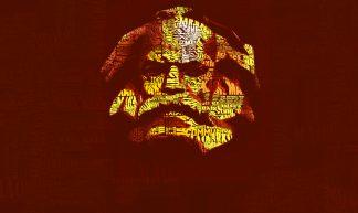 Marxism - rdesign812