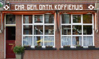 Christelijke Geheelonthouders Koffiehuis - Roel Wijnants