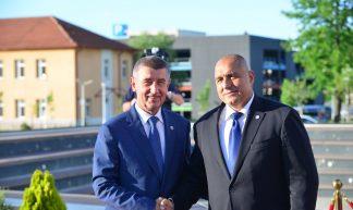 Informal dinner of EU heads of state or government: - EU2018BG Bulgarian Presidency