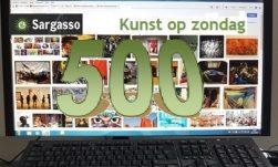 © Sargasso KoZ500 logo