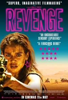 Revenge UK poster © Rezo Films, MES Productiona, Monkey Pack Films