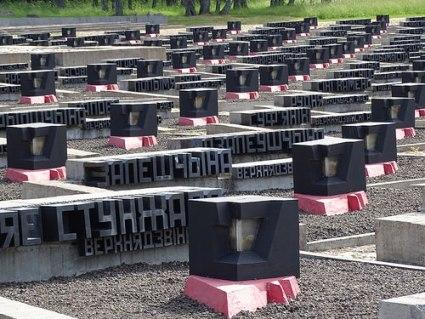 cc Flickr Adam Jones photostream Khatyn National Memorial Complex - Near Minsk - Belarus - 05