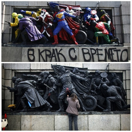 cc Flickr Ali Eminov photostream Moving with the times Figures at the base of Soviet Army monument in Sofia, Bulgaria get a facelift