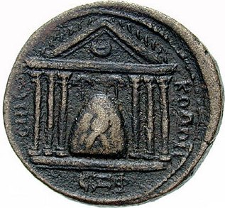 cc commons.wikimedia.org The Emesa temple to the sun god Elagabalus with baetyl at center