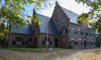 © Museum De Wieger Deurne gebouw