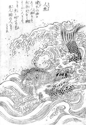 cc commons.wikimedia.org SekienNingyo