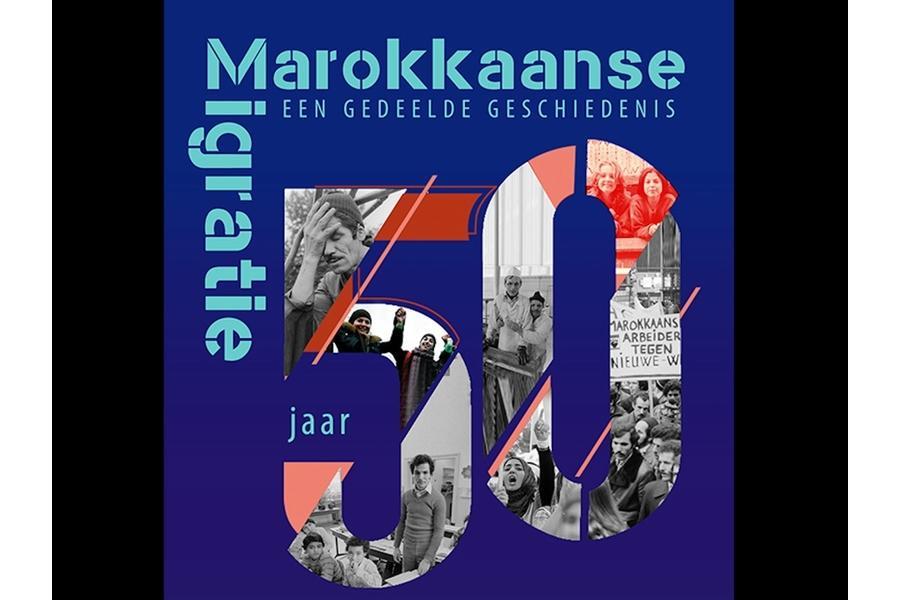 © Republiek Allochtoniè cover boek 50 jaar marokkaanse migratie