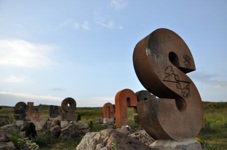 Flickr Nina Stössinger Not a Latin S Armenia Monument to the Armenian Alphabet 2005 CC BY-SA 2.0
